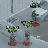 Скриншот к игре Мастера войны
