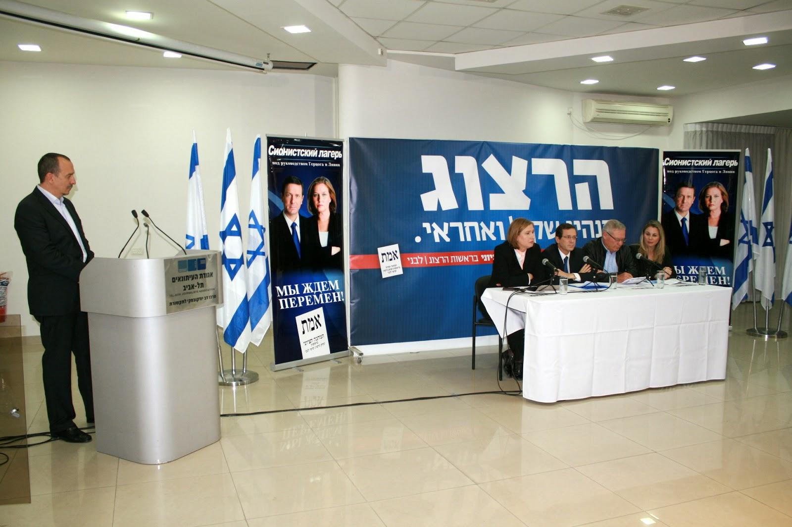 Не левая Ципи Ливни - relevant