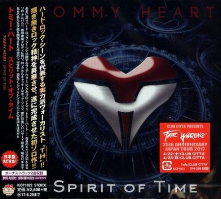 TOMMY HEART (FAIR WARNING) - SPIRIT OF TIME (JAPANESE EDITION) 2016