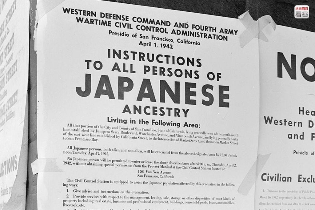 Как в США депортировали японцев