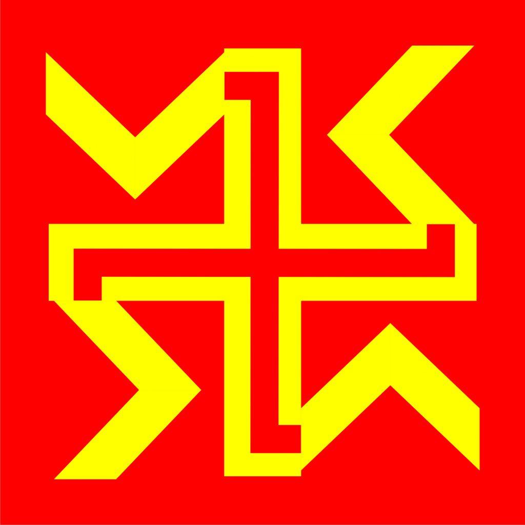 Древний символ – свастика